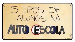 5 TIPOS DE ALUNOS DA AUTO ESCOLA