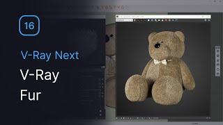 V-Ray 4.0 para SketchUp | Aula 16: Como usar o V-Ray Fur (para criar gramados e tapetes)