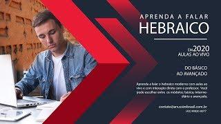 APRENDA A FALAR HEBRAICO - CURSO ONLINE