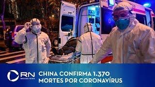 Número de mortes por coronavírus chega a 1.370, diz OMS