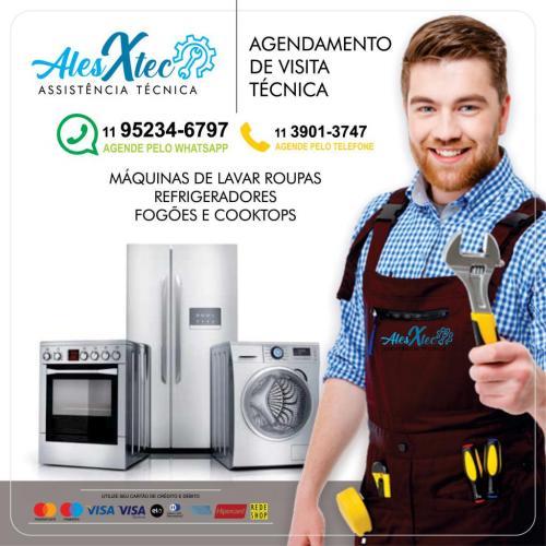 anuncios-xtec2